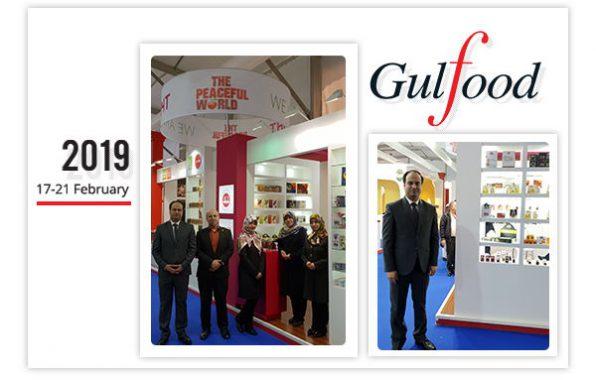 Gulfood-2019