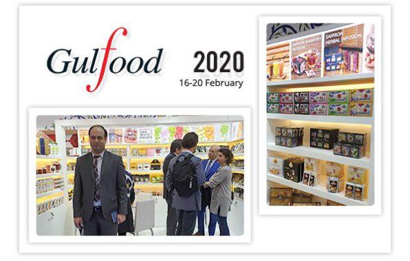 Gulfood-2020